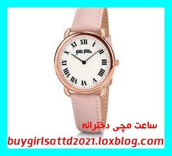 طراحی ساعت دخترانه صورتی اسپرت و فانتزی به چه صورت است؟